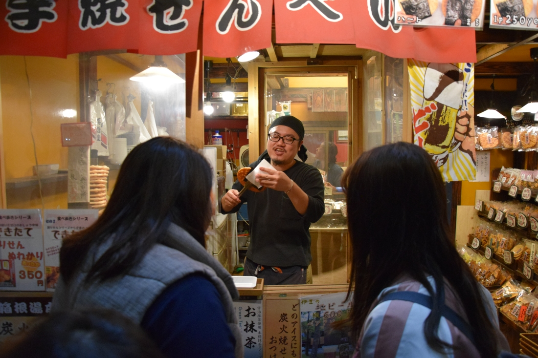 Street food Hakone
