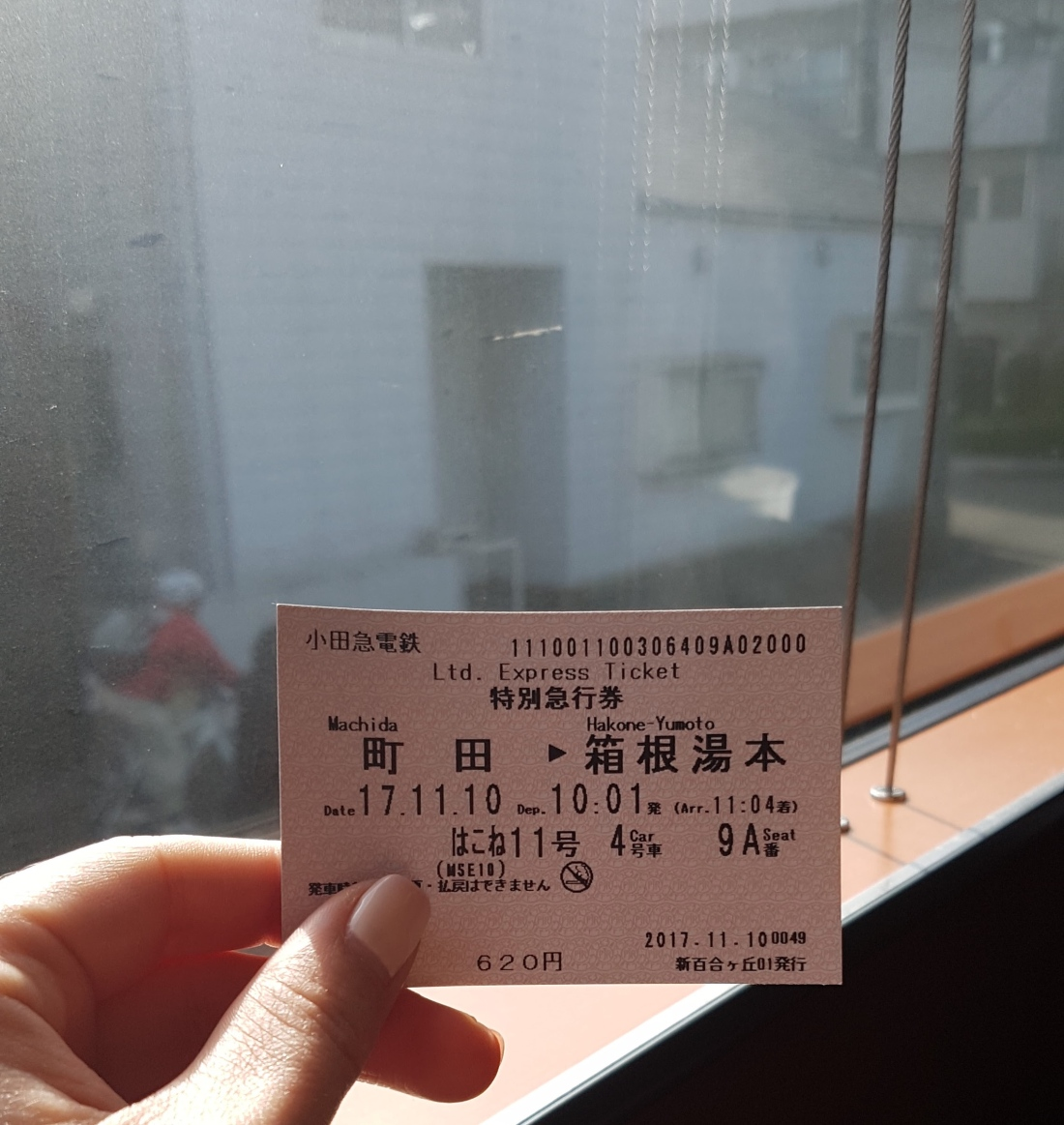 Romance car ticket japon
